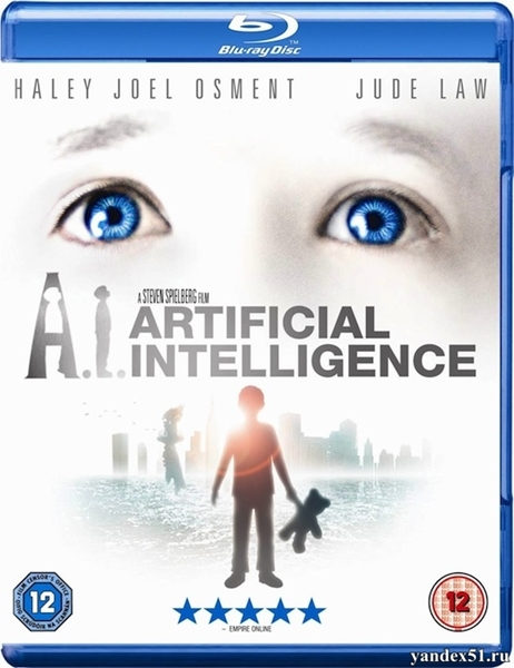 Искусственный разум / Artificial Intelligence: AI (2001/BDRip/HDRip)