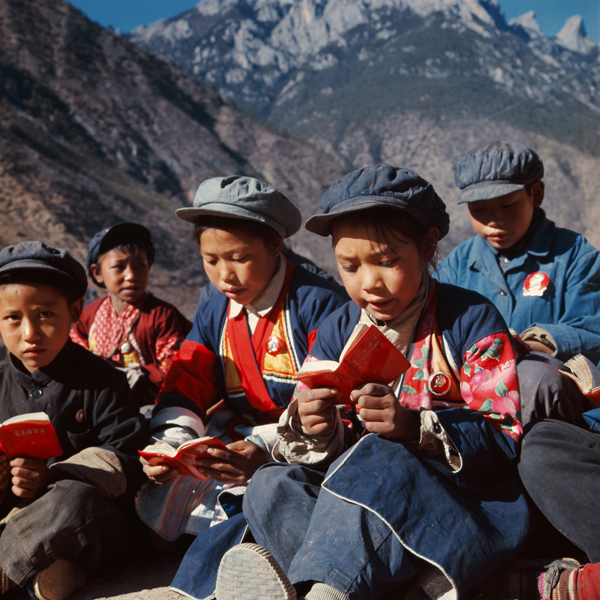Photos of Red Guards, China 1966 (7).jpg
