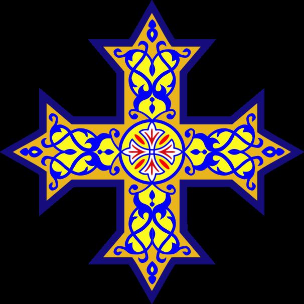 606px-Coptic_cross.svg.png