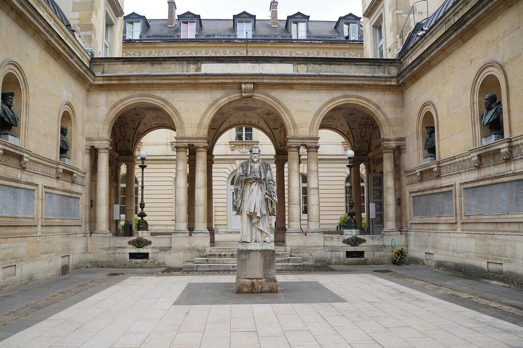 Колледж де Франс