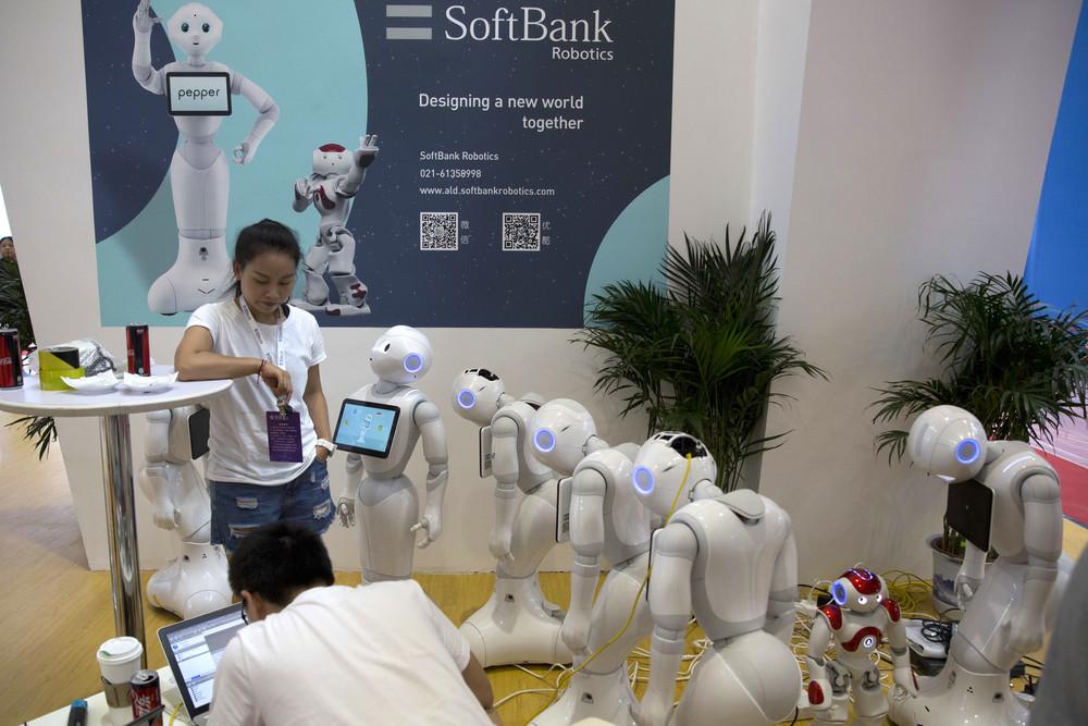 Всемирной конференция роботов в Китае