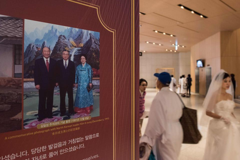 Массовая церемония бракосочетания в Южной Корее
