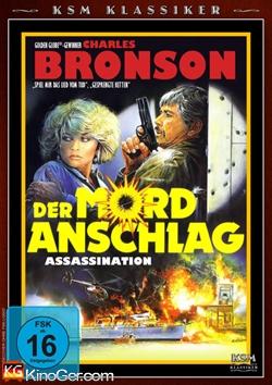 Der Mordanschlag (1986)