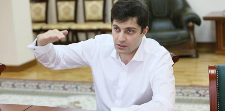Галицкий райсуд Львова рассмотрит избрание меры пресечения Сакварелидзе в 18.00 в пятницу — РНС
