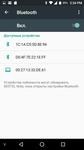 Screenshot_20170819-143450.png