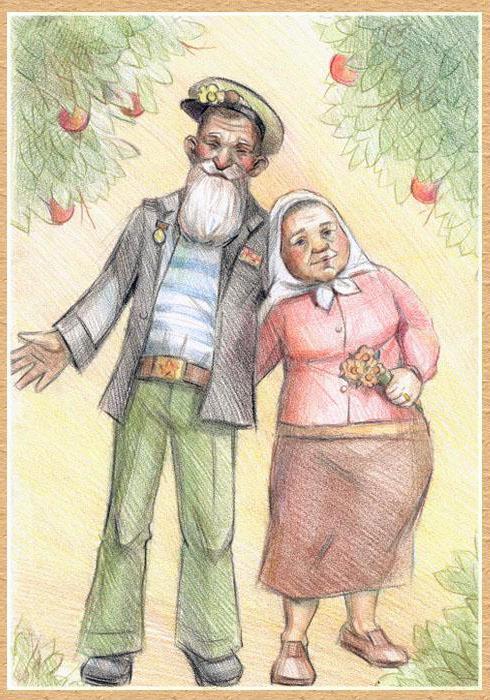 Открытка. С Днем пожилого человека! Пара в осеннем саду открытки фото рисунки картинки поздравления