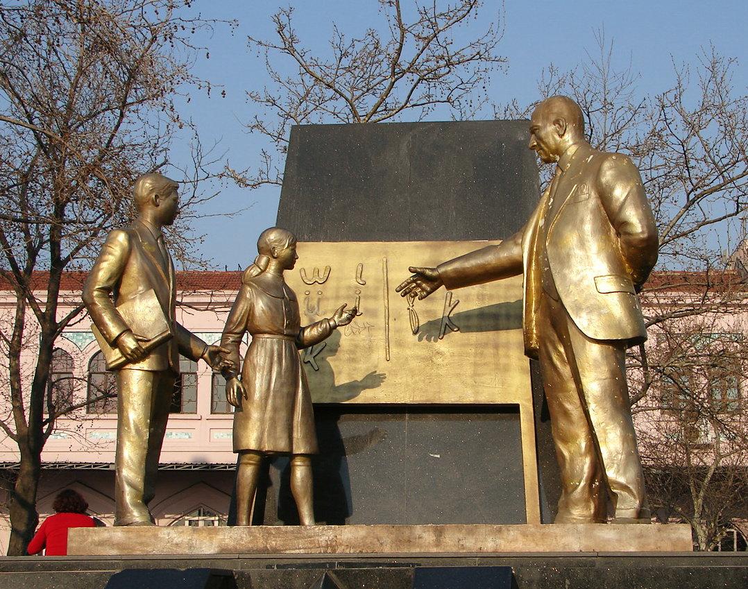 С днем учителя. Памятник учителям открытки фото рисунки картинки поздравления