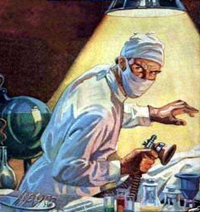 Открытки. С Днем анестезиолога! В операционной