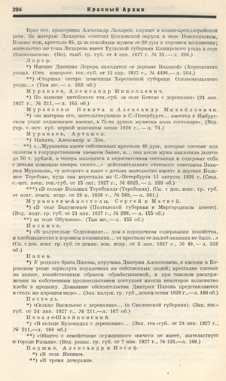 https://img-fotki.yandex.ru/get/467315/199368979.3d/0_1f073b_a2b12956_XXXL.png