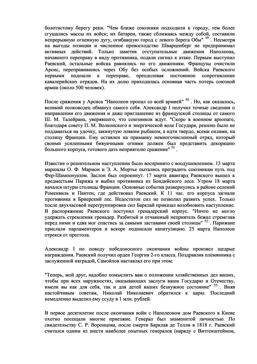 https://img-fotki.yandex.ru/get/467315/199368979.57/0_1ff017_1c7d7999_XXXL.png
