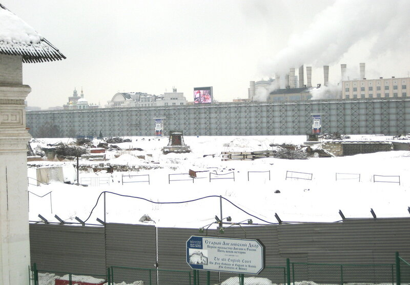 Demolished_Rossiya_Hotel_(view_from_Varvarka_st)_02_by_shakko.jpg