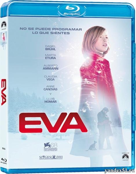 Ева: Искусственный разум / Eva (2011/BDRip/HDRip)