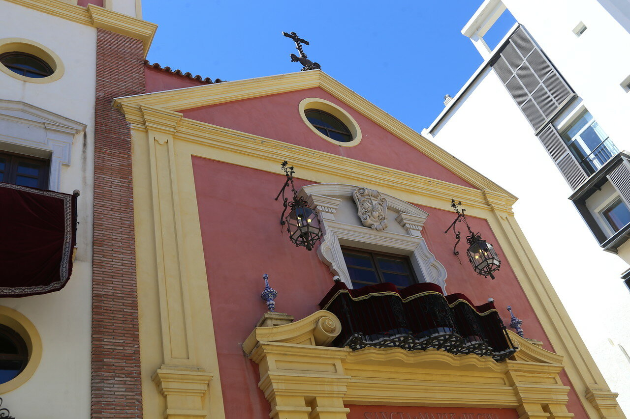 Малага. Оратория Святой Марии Королевы и Матери (Oratorio de Santa María Reina y Madre)