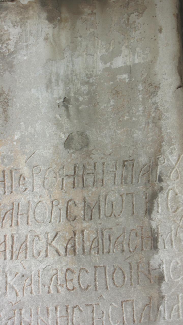 Салоники. Античность - 2
