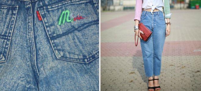 Джинсы «мальвины» напоминают модные сегодня mom-jeans. Так что, если у ваших мамочек в закромах оста