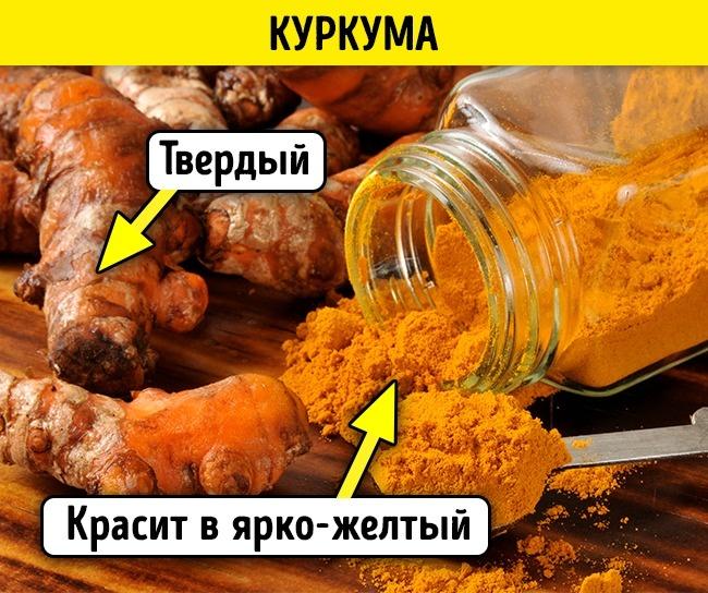 © depositphotos.com  Бывает, что молотую куркуму заменяют крашеной ароматизированной мукой. В