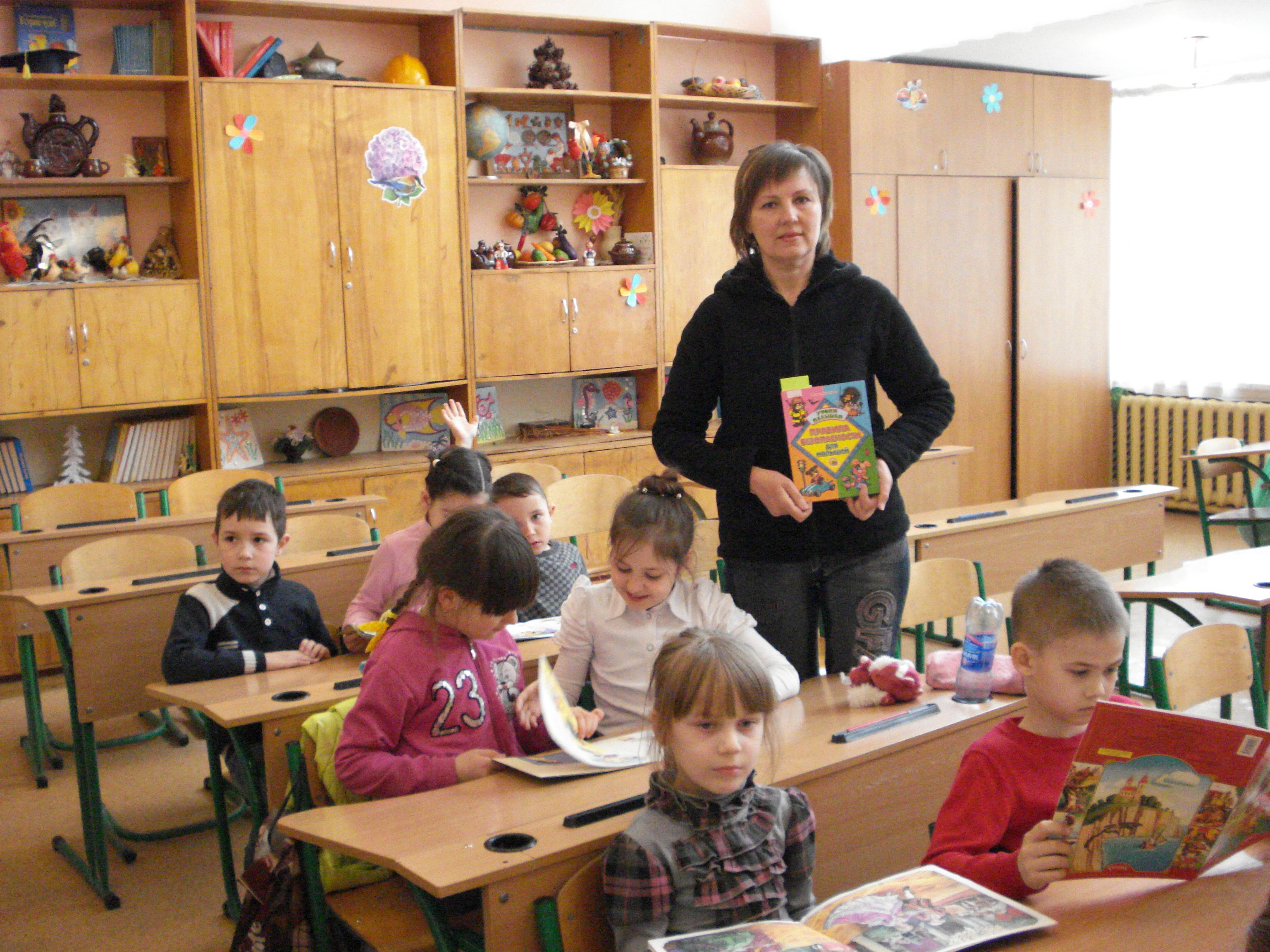 всемирный день охраны труда, донецкая республиканская библиотека для детей, детям о безопасности, отдел обслуживания учащихся 5-6 классов