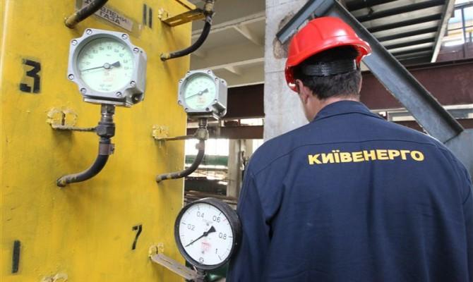 ВКГГА нашли замену Киевэнерго?
