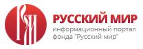 V-logo-russkiymir_ru