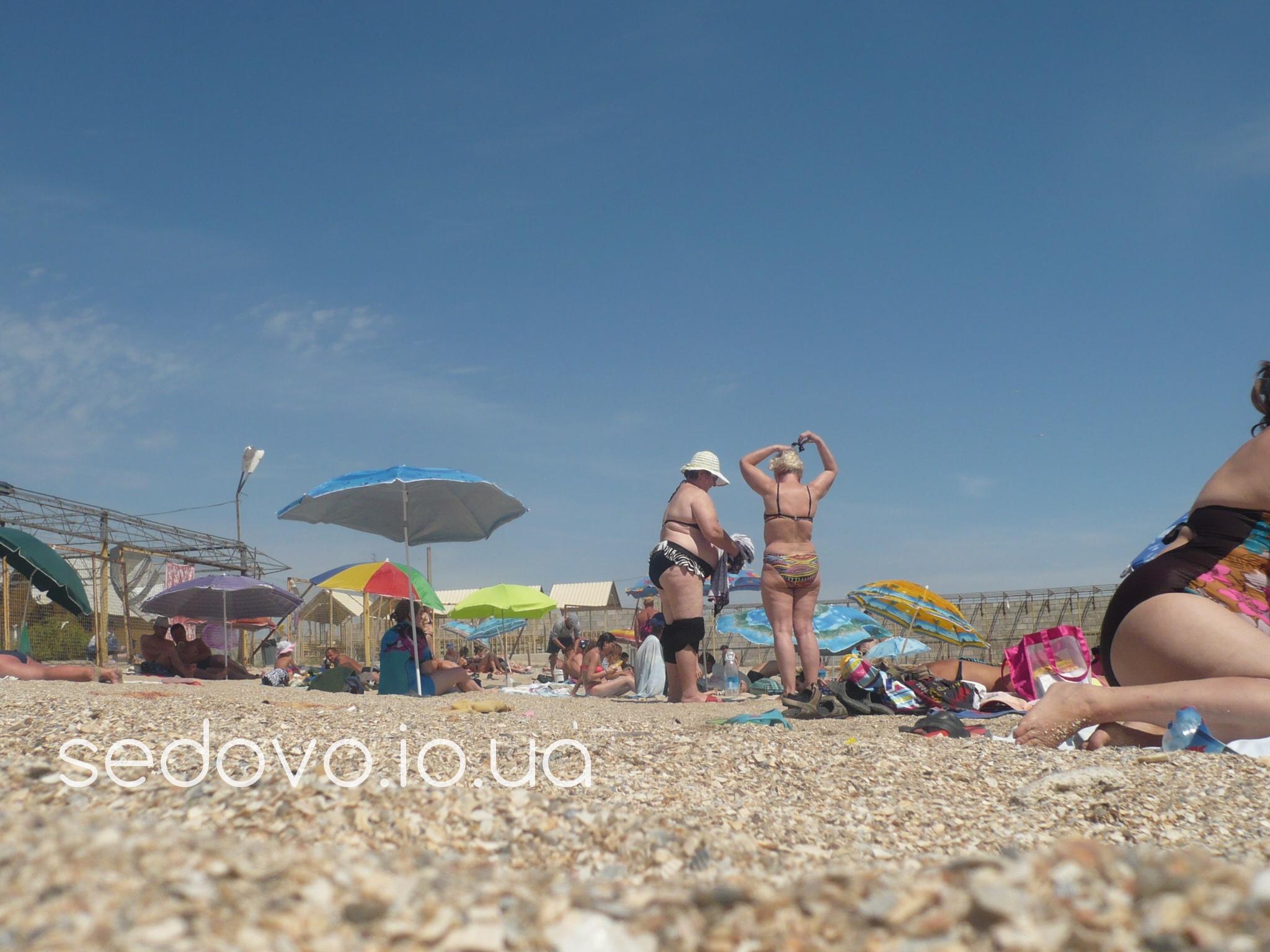 Фото пляжа пансионата азовский