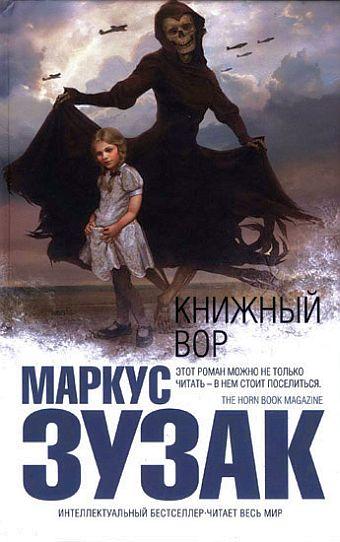 cover_171802.jpg