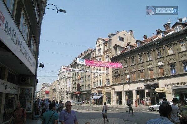 Сараево, Босния и Герцеговина, Балканы