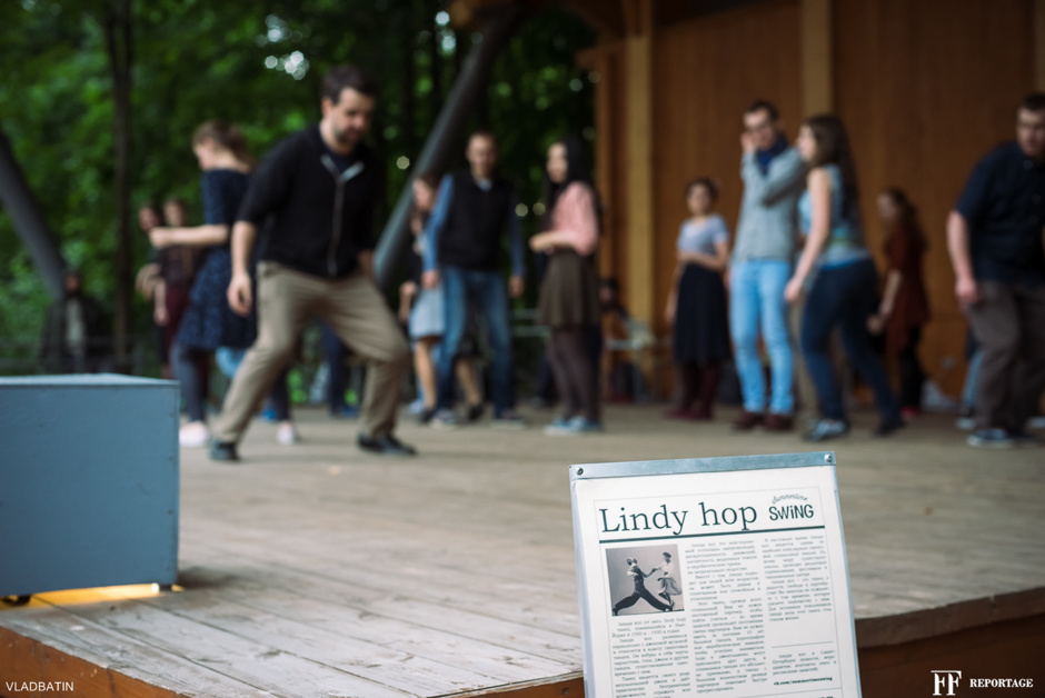 27082017 Lindy Hop