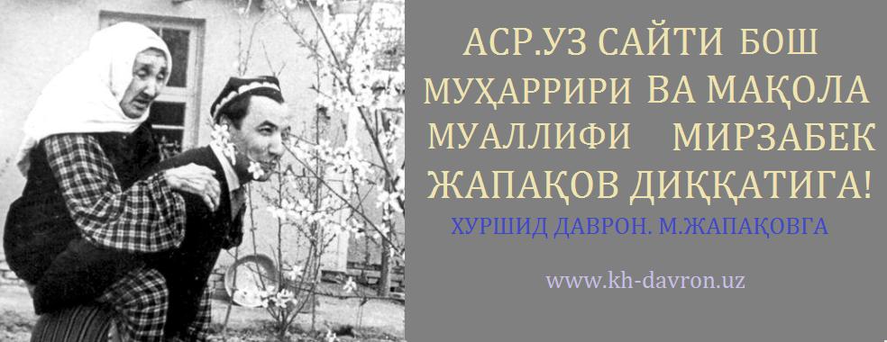 Ashampoo_Snap_2017.08.19_22h24m15s_001_.png