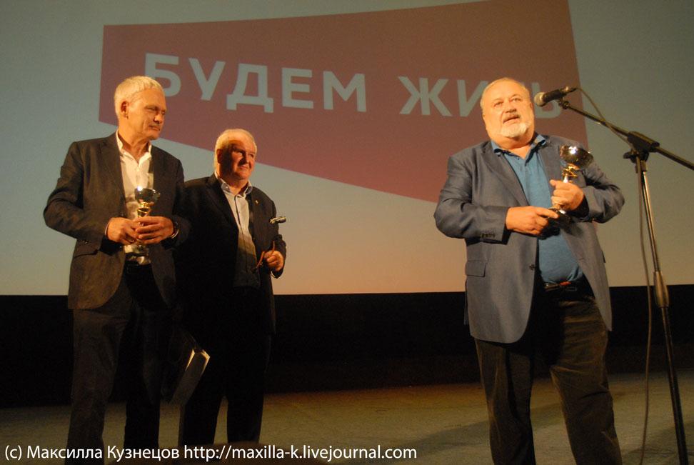 Владимир Малышев и Федор Попов