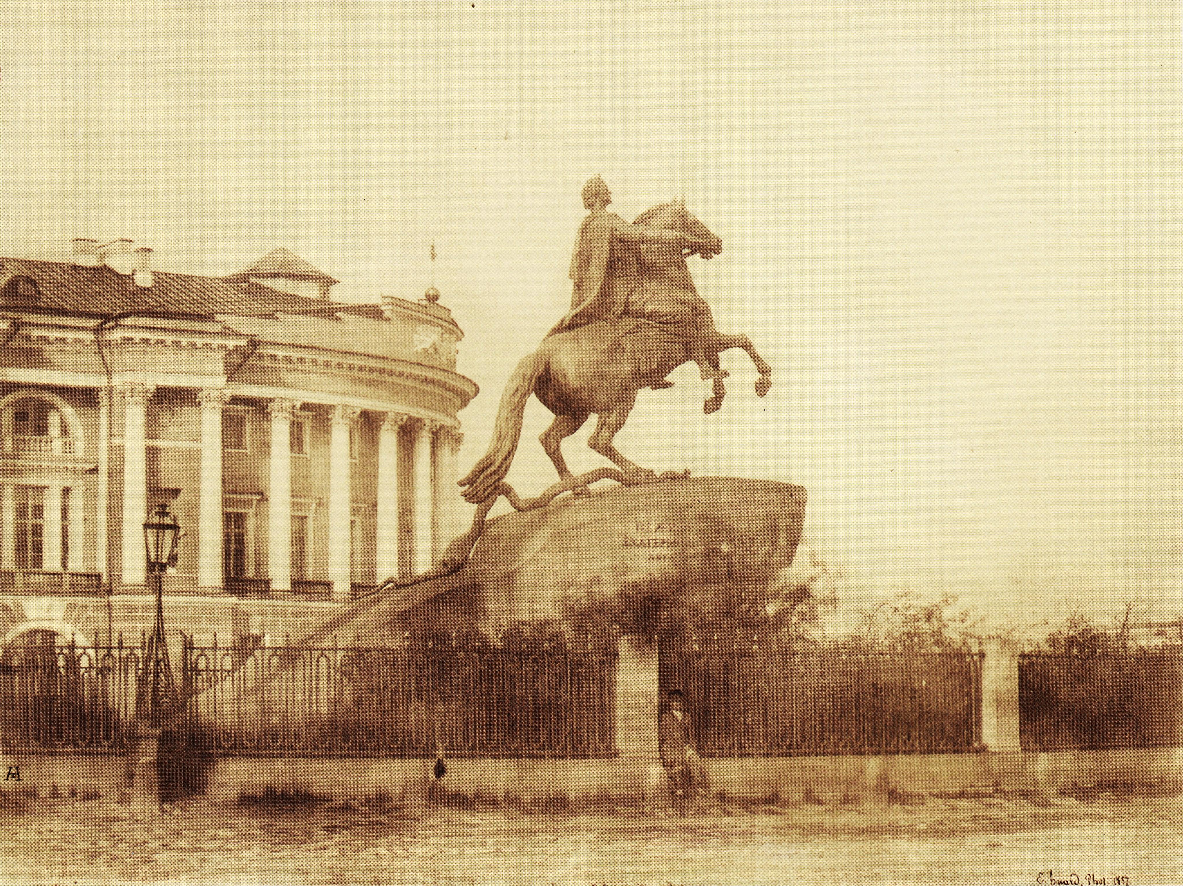 1857. Памятник Петру Великому
