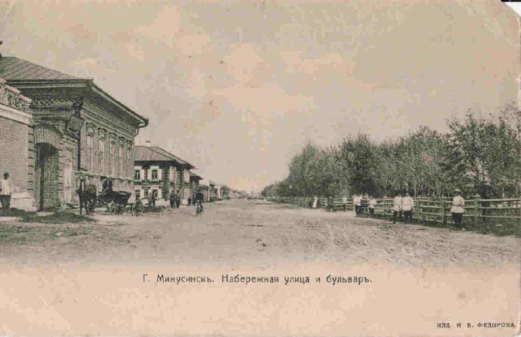Набережная улица и бульвар