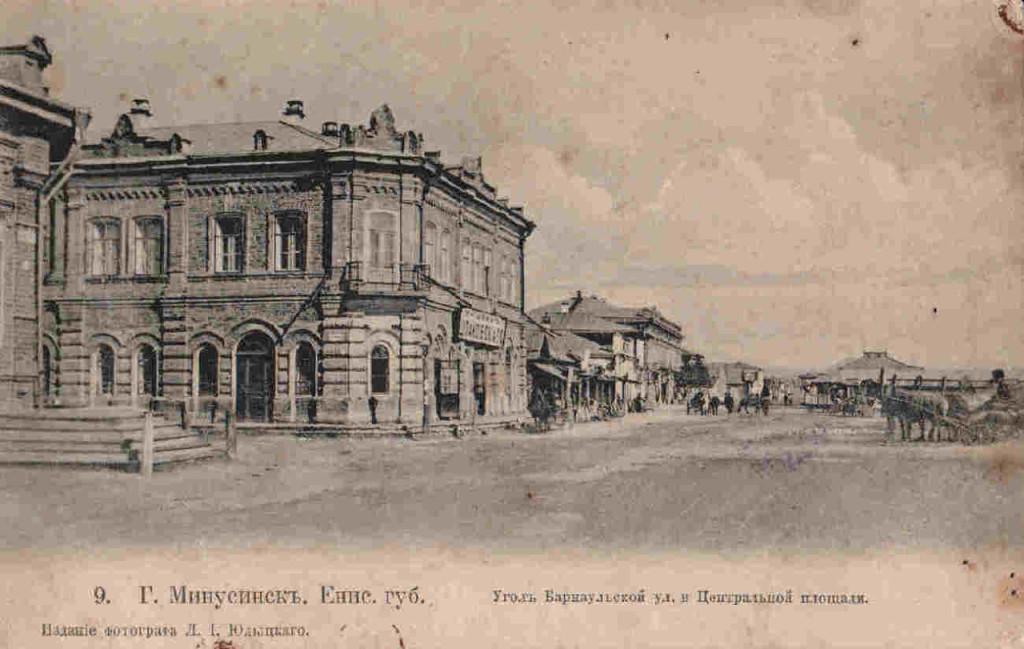 Угол Барнаульской улицы