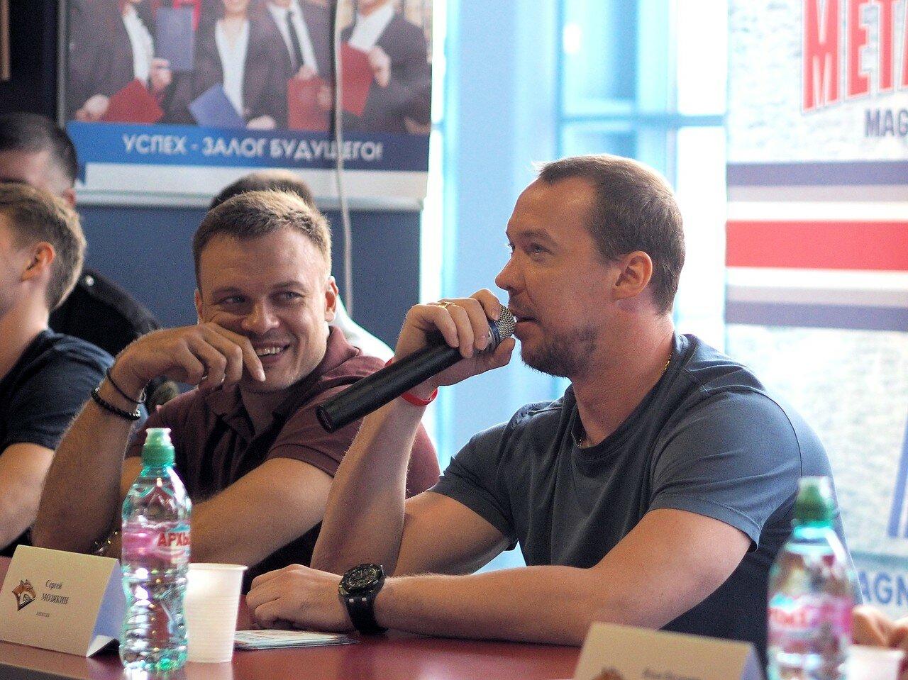 15 Встреча с болельщиками 20.08.2017