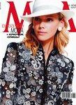 Журнал Мод № 604