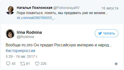«Он предал народ«»- Роднина поспорила с Поклонской из-за Николая II