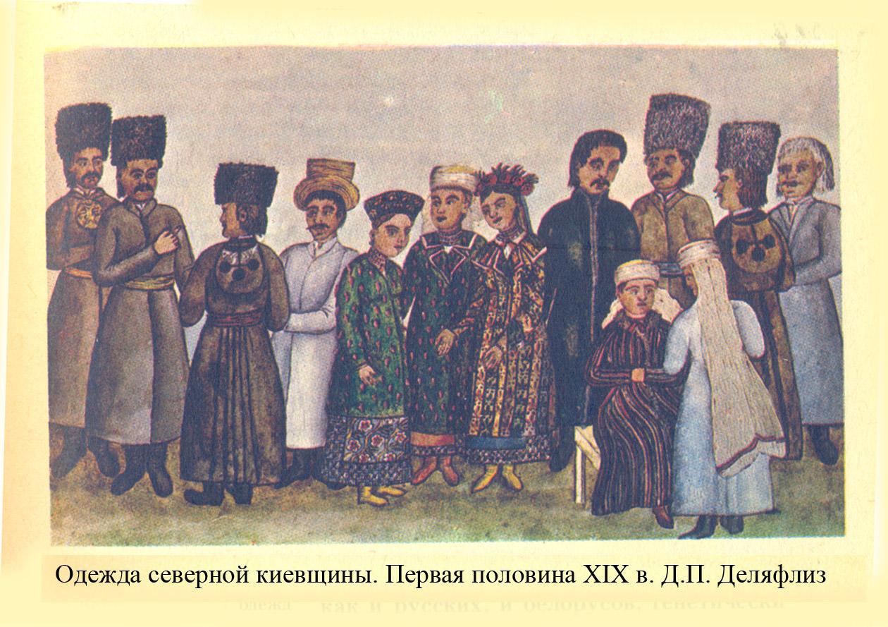 украина 7.jpg