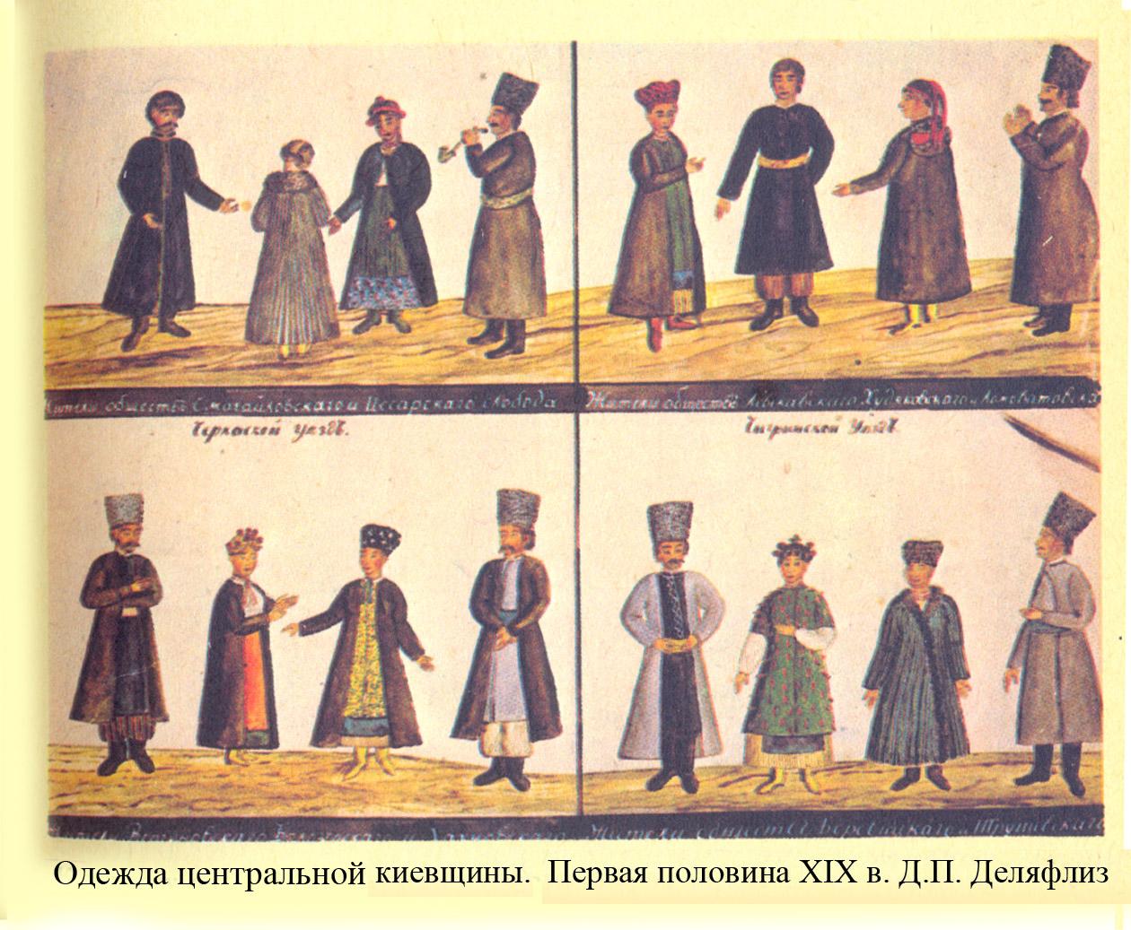 украина 13.jpg
