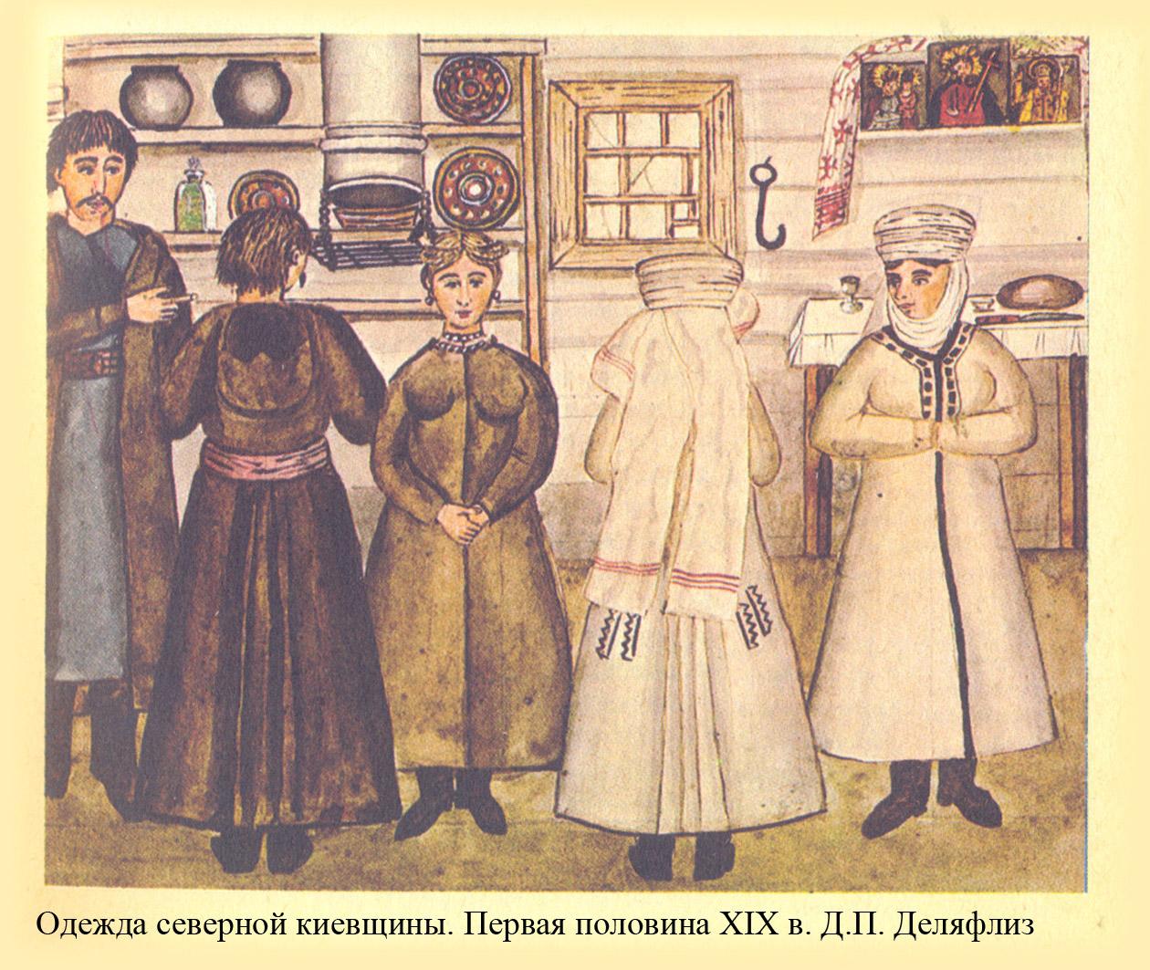 украина 17.jpg