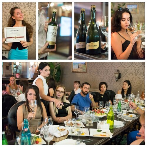 Внимание, Краснодар! Школа вина в сентябре