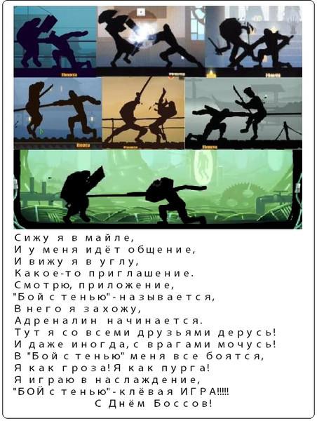 Открытки. С Днем Боссов открытки фото рисунки картинки поздравления