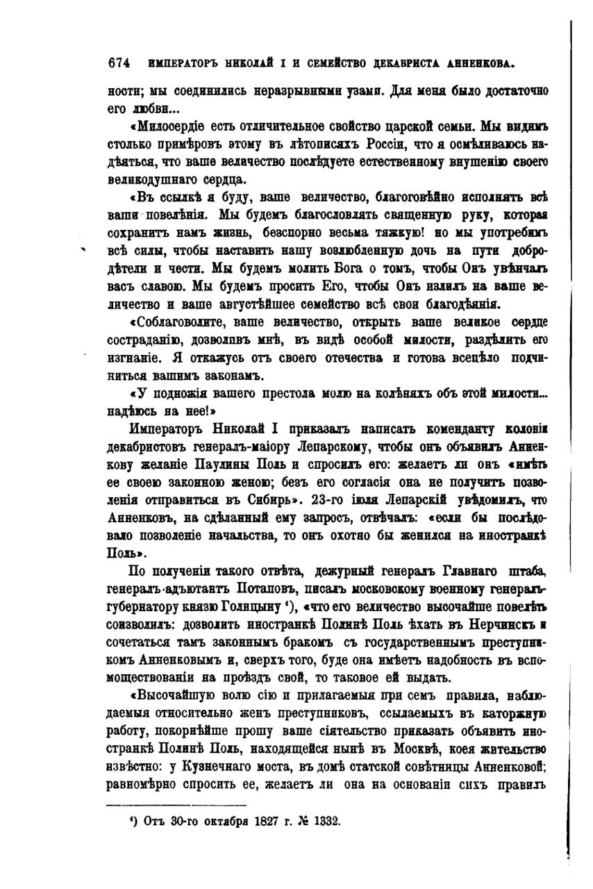 https://img-fotki.yandex.ru/get/468374/199368979.5e/0_200c39_8d4dc885_XXXL.png