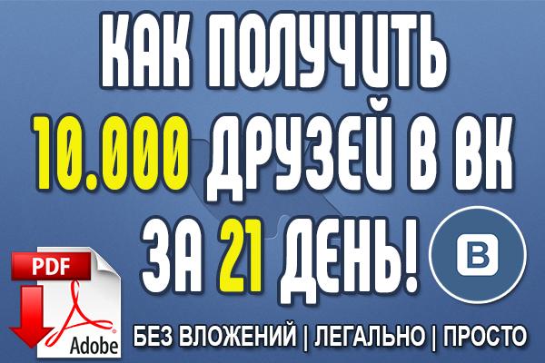 http://img-fotki.yandex.ru/get/468374/250084056.2/0_205172_90e7f44a_orig.jpg