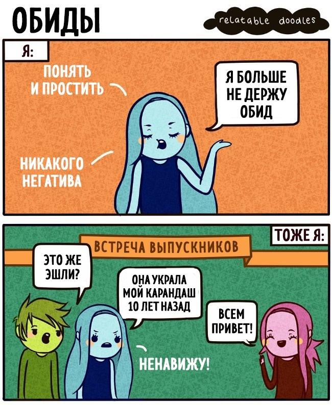 Перевод Fotojoin.ru Фото на превью