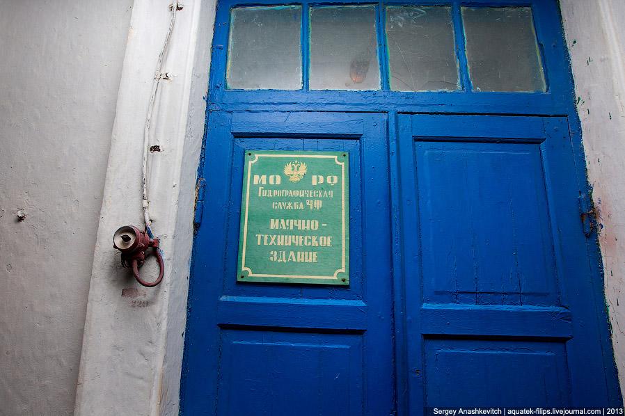 В самом начале, в 1816 году, в качестве источника света на маяке было пятнадцать ламп Арганда с