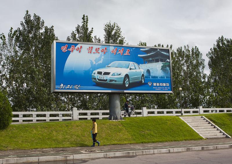 По иронии судьбы, единственный билборд, который можно увидеть в Пхеньяне, — реклама автомобилей.