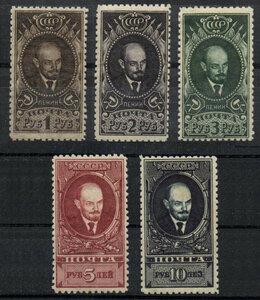 1926 Стандартный выпуск