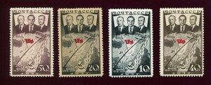 1938 г. Первый беспосадочный перелет СССР - США через Северный полюс.