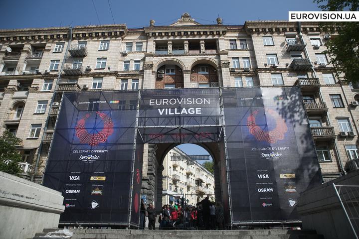 ВКиеве состоялось открытие фан-зоны Евровидения
