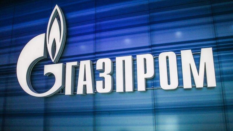 «Газпром» подписал контракт напоставки СПГ сГаной