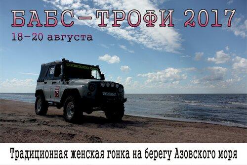 https://img-fotki.yandex.ru/get/468374/318340861.0/0_153c3c_dd3c6195_L